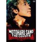 佐野元春 サノモトハル / 佐野元春  &  THE COYOTE GRAND ROCKESTRA - 35TH.ANNIVERSARY TOUR FINAL 【通常盤】 (2DVD)  〔DVD〕