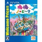Game Soft (PlayStation Vita) / 塊魂 ノ・ビ〜タ Welcome Price!!  〔GAME〕