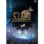 Royz / 47都道府県 ONEMAN TOUR FINAL「S.I.V.A」〜2016.08.20 Zepp Diver City〜  〔DVD〕