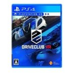 Game Soft (PlayStation 4) / DRIVECLUB VR(※PlaystationVR専用ソフト)  〔GAME〕