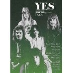 THE DIG Special Edition イエス シンコー・ミュージック・ムック / Yes イエス  〔ムック〕