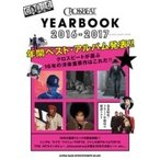 CROSSBEAT YEARBOOK 2016-2017 シンコー・ミュージック・ムック / CROSSBEAT編集部  〔ムック〕