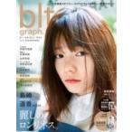 blt graph.(ビー・エル・ティ-グラフ) Vol.13 東京ニュースMOOK / 雑誌  〔ムック〕
