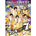 ジャニーズWEST / ジャニーズWEST CONCERT TOUR 2016 ラッキィィィィィィィ7 【通常仕様】(DVD)  〔DVD〕