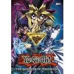 劇場版『遊☆戯☆王 THE DARK SIDE OF DIMENSIONS』【Blu-ray】  〔BLU-RAY DISC〕