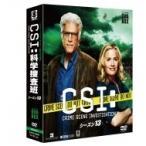CSI: 科学捜査班 コンパクト DVD-BOX シーズン13  〔DVD〕