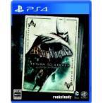 Game Soft (PlayStation 4) / バットマン: リターン・トゥ・アーカム  〔GAME〕
