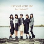 Party Rockets GT / Time of your life  〔CD〕