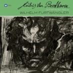 Beethoven ベートーヴェン / 交響曲第5番『運命』 ヴィルヘルム・フルトヴェングラー & ウィーン・フィル(1954)(1