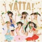 バンドじゃないもん!MAXX NAKAYOSHI / YATTA!【通常盤】 (CD Only)  〔CD Maxi〕