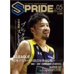SPRIDE 2016年 12月号 Vol.05 / 下野新聞社  〔本〕