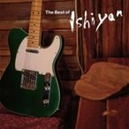 石田長生 / The Best of Ishiyan  〔CD〕