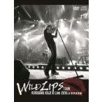 """吉川晃司 キッカワコウジ / KIKKAWA KOJI Live 2016 """"WILD LIPS""""TOUR at 東京体育館 【初回限定盤】 (DVD+CD)  〔DVD〕"""
