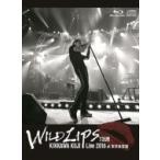 "吉川晃司 キッカワコウジ / KIKKAWA KOJI Live 2016 ""WILD LIPS""TOUR at 東京体育館 【初回限定盤】 (Blu-ray+CD)  〔BLU-RAY DISC"