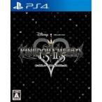 ショッピングキングダム Game Soft (PlayStation 4) / キングダム ハーツ ‐HD1.5+2.5リミックス‐  〔GAME〕