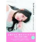 上坂すみれ 25YEARS STYLE BOOK Sumipedia / 上坂すみれ  〔本〕