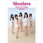 AKB48れなっち総選挙選抜写真集 16colors / 加藤玲奈  〔本〕