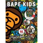 BAPE KIDS(R) by *a bathing ape(R) 2017 SPRING / SUMMER COLLECTION / ブランドムック   〔ムック〕