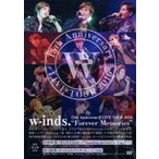 "w-inds. (winds.) ウィンズ / w-inds. 15th Anniversary LIVE TOUR 2016""Forever Memories"" 【初回限定盤】 (DVD+スペシャルブック)"
