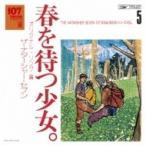 ナターシャセブン / 107 SONG BOOK VOL.5 春を待つ少女。オリジナル・ソング編  〔CD〕