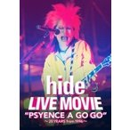"hide (X JAPAN) ヒデ / LIVE MOVIE ""PSYENCE A GO GO""〜20YEARS from 1996〜 (DVD)  〔DVD〕画像"