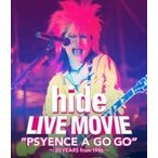"""hide (X JAPAN) ヒデ / LIVE MOVIE """"PSYENCE A GO GO""""〜20YEARS from 1996〜 (Blu-ray)  〔BLU-RAY DISC〕"""