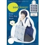 see design Gray Tote Bag Book / 書籍  〔ムック〕