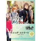 シング・ストリート 未来へのうた DVD  〔DVD〕