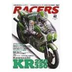 RACERS Vol.42 サンエイムック / 雑誌  〔ムック〕