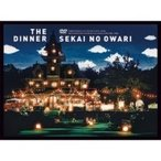SEKAI NO OWARI / The Dinner (DVD)  〔DVD〕