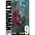 ULTRAMAN 9 ヒーローズコミックス / 清水栄一  〔コミック〕