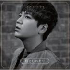 Jang Keun Suk チャングンソク / 抱きしめたい / ボクノネガイゴト 【初回限定盤A】 (CD+DVD)  〔CD Maxi〕