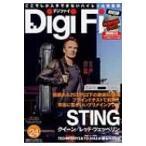 DigiFi No.24 別冊ステレオサウンド / 雑誌  〔ムック〕