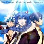東山奈央 / True Destiny  /  Chain the world 【アニメ盤】  〔CD Maxi〕