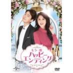 もう一度ハッピーエンディング DVD-SET1  〔DVD〕