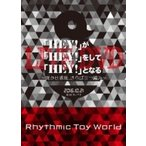Rhythmic Toy World / 「HEY!」が「HEY!」をして「HEY!」となるLIVE DVD 〜咲かせ赤坂、さらば三つ編み〜シングルCD付きBO