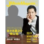 J Movie Magazine Vol.19 / 雑誌  〔ムック〕