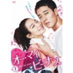 オー・マイ・ビーナス DVD-BOX1  〔DVD〕