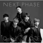 Da-iCE / NEXT PHASE 【初回盤B】 (CD+DVD)  〔CD〕