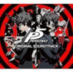 ゲーム ミュージック  / 『ペルソナ5』オリジナル・サウンドトラック 国内盤 〔CD〕