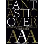 AAA SPECIAL LIVE 2016 IN DOME FANTASTIC OVER PhotoBook 仮