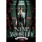 郷ひろみ ゴウヒロミ / Hiromi Go Concert Tour 2016 NEW WORLD  (DVD)  〔DVD〕