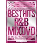 AV8 ALL STARS / Best Hits R  &  B -full Pv 120song- -av8 Official Mixdvd-  〔DVD〕