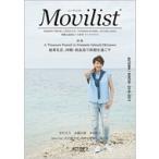 Movilist ACTION3 AUTUMN 2016 / ブラウンズブックス編集部  〔本〕