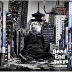 MAN WITH A MISSION マンウィズアミッション / Dead End In Tokyo 【初回限定盤】(+DVD)  〔CD Maxi〕