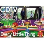 Every Little Thing (ELT) エブリリトルシング / CDTVスーパーリクエストDVD 〜Every Little Thing〜  〔DVD〕