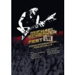 Michael Schenker Fest / Live - Tokyo International Forum Hall A  〔DVD〕