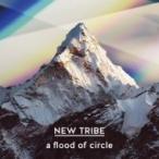a flood of circle フラッドオブサークル / NEW TRIBE 【初回限定盤】(+DVD)  〔CD〕