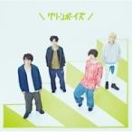 グリーンボーイズ / グリーンボーイズ 【通常盤】  〔CD Maxi〕