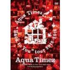 """Aqua Timez アクアタイムズ / Aqua Timez 47都道府県""""Back to You"""